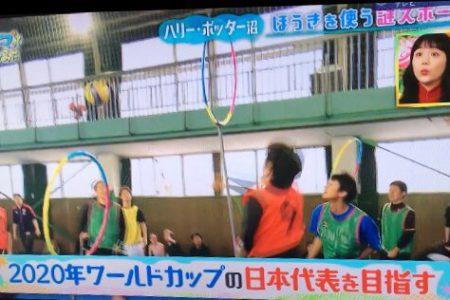 NHK様に取り上げていただきました!