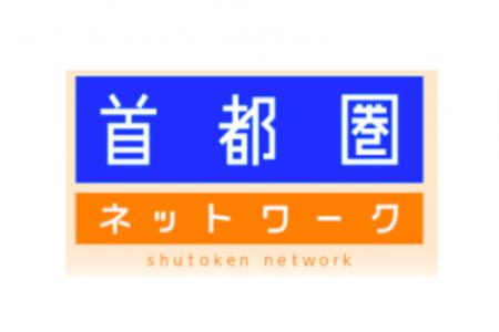NHK 生出演・・・!