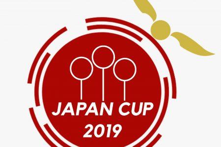 第二回全日本クィディッチ選手権のお知らせ