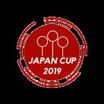 第2回全日本クィディッチ選手権延期開催のお知らせ